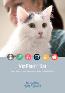 VetPlan Kat